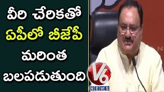 BJP Party Working President JP Nadda Speech After TDP MPs Joins In BJP