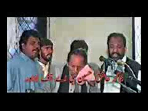 Zakir Aashiq Hussain B A of Lahore   Dhudial, Chakwal 05 04 1997 144p