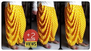 How To Make Dhoti Salwar | Dhoti Salwaar Cutting And Stitching | Stitch By Stitch