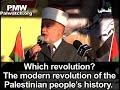 PA Mufti: Muslims Will Kill Jews In Name Of Islam