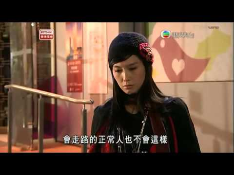Wall-less World Eps 1 Part 2/3 (HKTVBDrama.com)