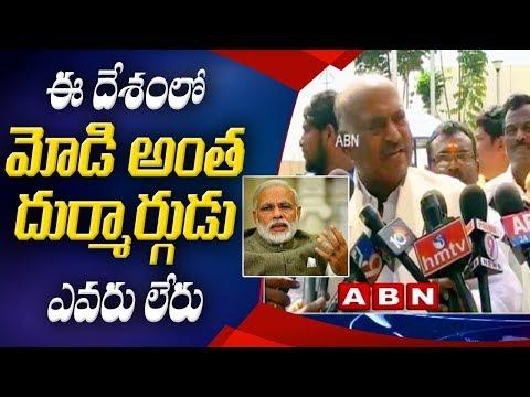 ఈ దేశం లో మోడి అంత దుర్మార్గుడు ఎవరు లేరు | TDP MP JC Diwakar Reddy says PM Modi Became Factionist