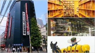 AKIHABARA MANDARAKE - Il paradiso degli Otaku! Anime, manga, figures e videogames, tutto usato!