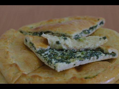 Чуду с зеленым луком в духовке. (Домашний кулинар)