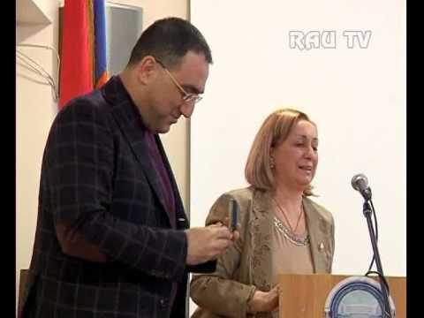 Открытие конференц-зала им.Фадея Саркисяна в РАУ