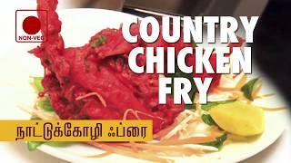 Country Chicken Fry