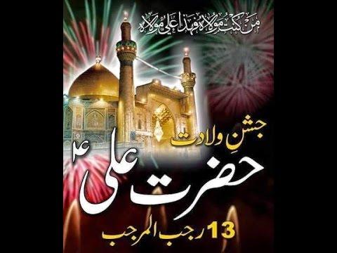 Maulana Zikrullah Sahab New Bayan 2016 Azmat e Aale Rasool part 2