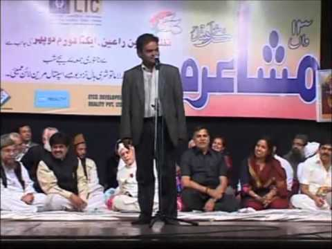 All India Mushaira Mumbai 2011  Ashok Sahil Part 2.wmv