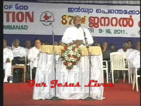 Pr.K C Thomas , Kumbanad Convention 2011 .Mat.13:44,45.Part - 3