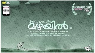 Annu Peytha Mazhayil-Award Winning Short Film
