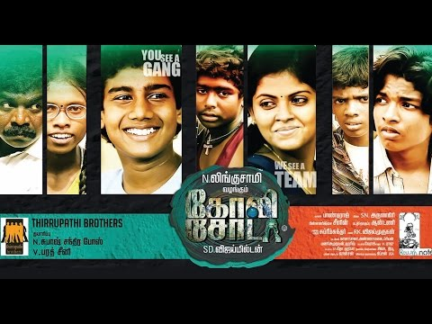 Goli Soda Tamil Full Movie video
