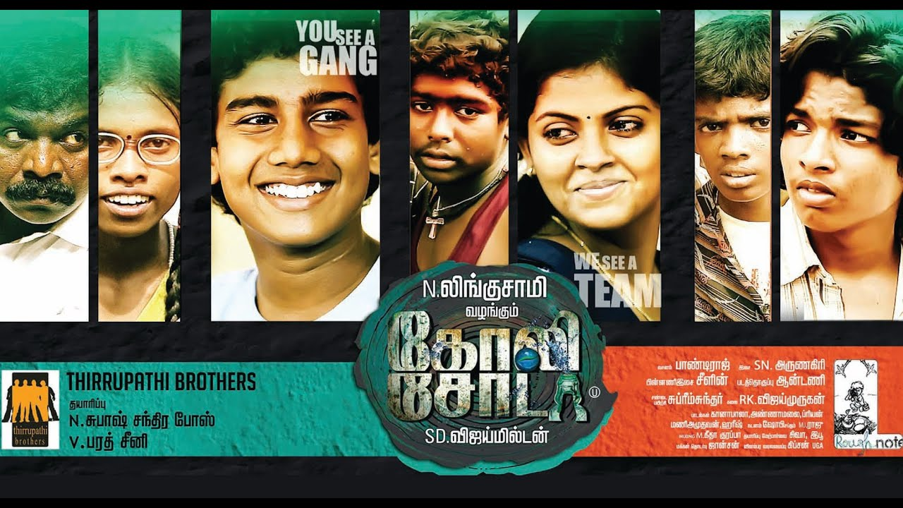 Tamil Movies Online Youtube