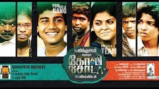 Bhavani IPS - Goli Soda Tamil Full Movie