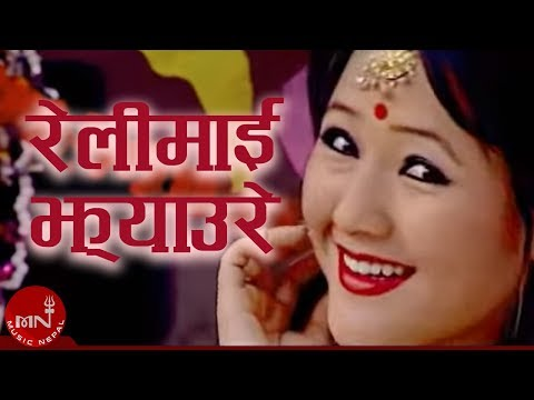 Relimai Jhayaure HD by Sanjay GurungAnju Ramdam