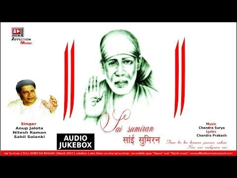 Sai Sumiran Sai Bhajans | Full Audio Song Juke Box | By Anup Jalota, Nitesh Raman, Sahil Solanki