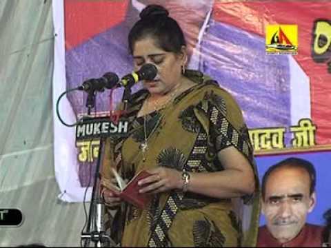 Nuzhat Anjum - Rudhauli- All India Mushaira 2014 video