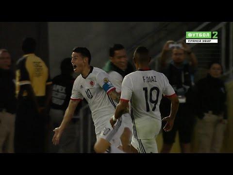 James Rodriguez vs Paraguay (N) 15-16 HD 1080i By JamesR10™