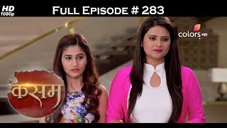 Kasam - 12th April 2017 - कसम - Full Episode