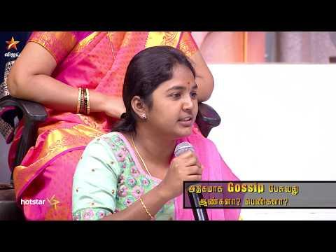 Neeya Naana Promo 07-04-2019 Vijay Tv Show Promo Online