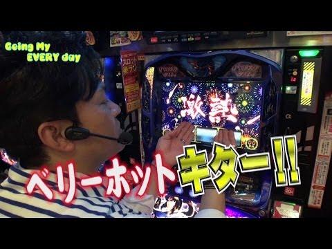 vol.24 SLOTバジリスク~甲賀忍法帖~絆 前編