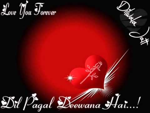 Dil Pagal Deewana Hai Yeh Pyaar Kere Ga