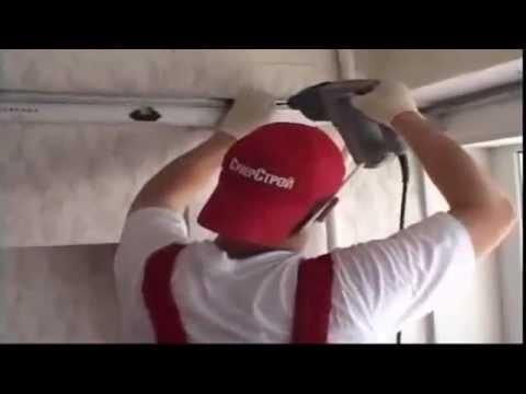 Видео как делают подвесные потолки