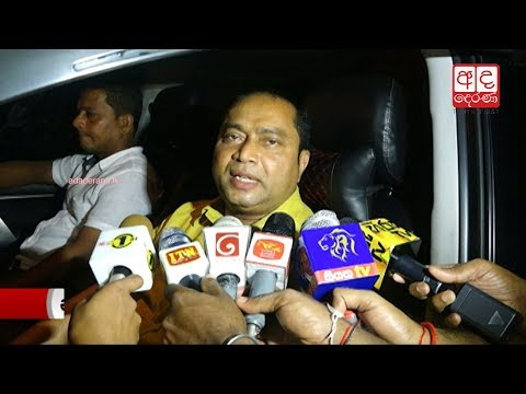 slfp might not stay |eng