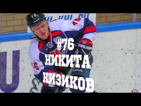 Kizikov#76