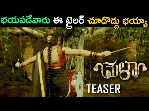 MELA MOVIE TEASER 2018 || Latest Telugu Movie 2018 | SahithiMedia thumbnail