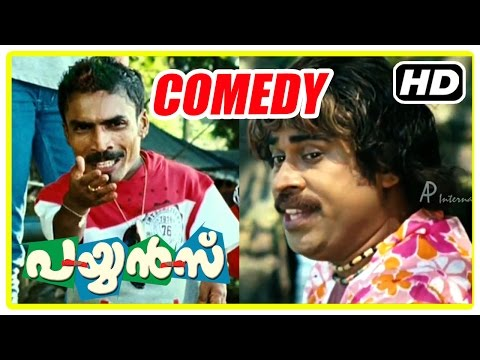 Malayalam Movie | Payyans Malayalam Movie | Suraj Venjaramood,pakru Comedy | 1080p Hd video
