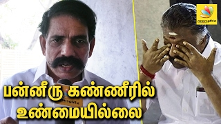 AIADMK's Avadi Kumar Interview against O Panneerselvam | OPS