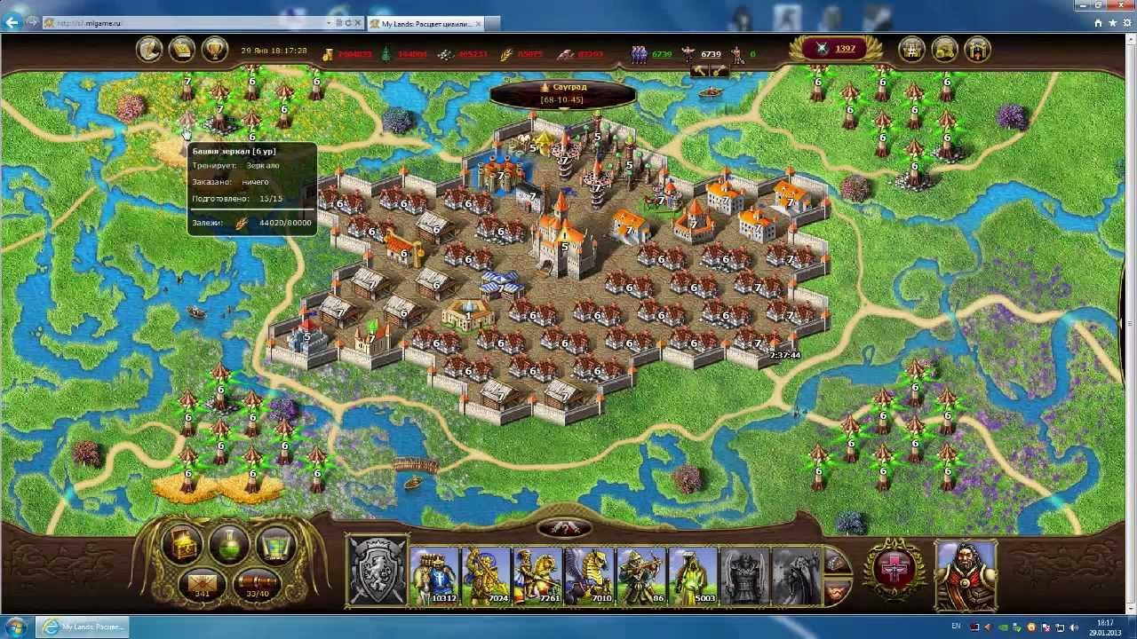 Взлом игры My Lands. Top 10 strategy games pc (HD).