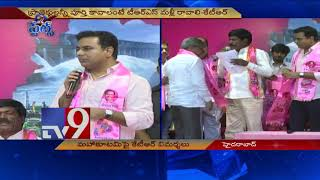 KTR questions Kodandaram over poll alliance