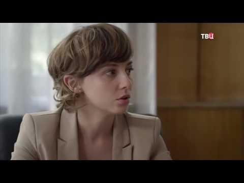 Хороший фильм! ПЕРВОЕ РАССЛЕДОВАНИЕ 2016   Новые детективы, Фильмы про криминал