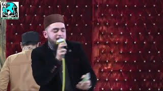 Shahbaz Hassan Qadri  | Youth Naat Conference | Nottingham 2016