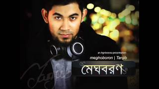 Preem pobon full audio song by tajib sarwar