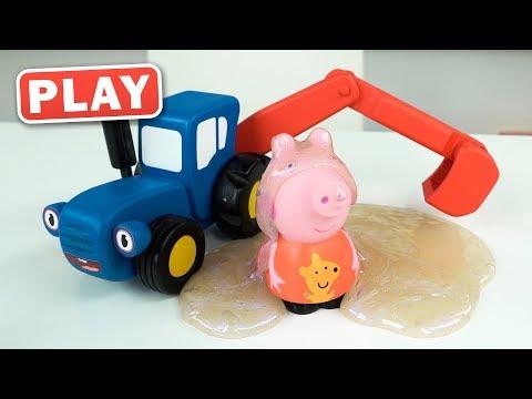 КУКУТИКИ PLAY - Синий Трактор спасает Свинка Пеппа из Лужи Слизи - Первый Снег