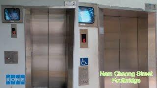 [1/F = FB] 2 KONE MRL Traction Elevator @Nam Cheong Street Footbridge