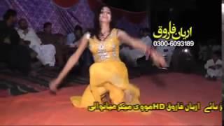 Dance Program on Band Kamray main piyar krain gy