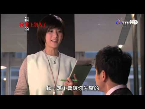 [HD] 親愛的我愛上別人了 - 第7集 Part1 - Smashpipe Comedy