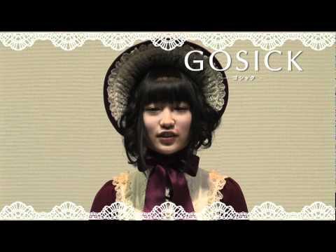 「GOSICK -ゴシック-」ヴィクトリカ役悠木碧 動画コメント