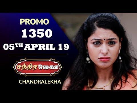 Chandralekha Promo 05-04-2019 Sun Tv Serial Online