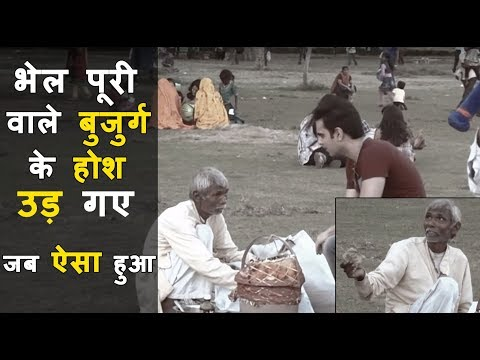 This 70yr old man was selling Bhel Puri