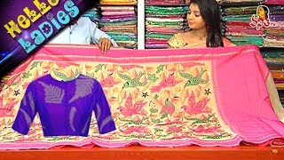 Stylish Chanderi Cotton And Kora Kota Sarees With Low Price || Hello Ladies || Vanitha TV
