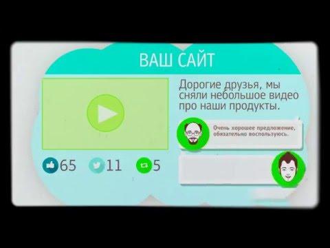 Рекламный ролик  Видео презентация для бизнеса  Заказать видеоролик  Видео реклама