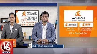 Importance Of Commerce Course | Avinash College Of Commerce | Career Point