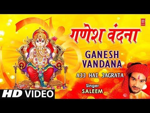 Ganesh Vandana Saleem [full Song] I Aj Hai Jagrata video