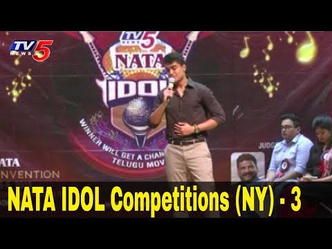TV5 - NATA IDOL Competitions in New York | USA | Part -3 | TV5 News