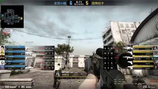 Counter Strike  Global Offensive Ace