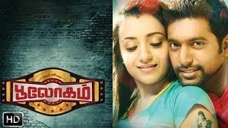 Boologam - Tamil Movie